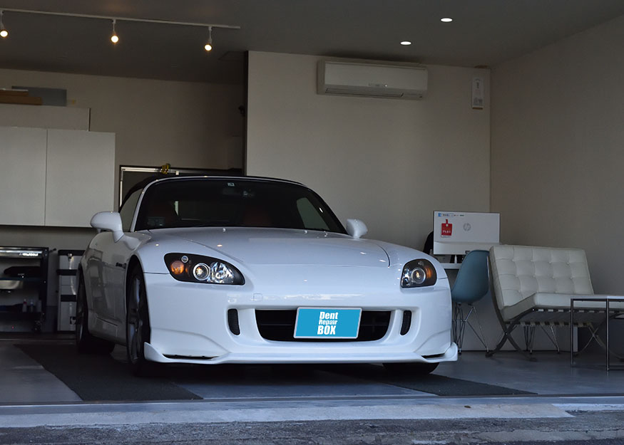 S2000 デントリペア